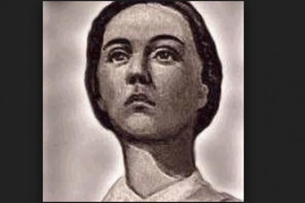 María Dolores Bedoya de Molina
