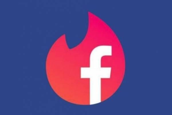 Facebook fue víctima de hackeo y afecta a 50 millones de cuentas