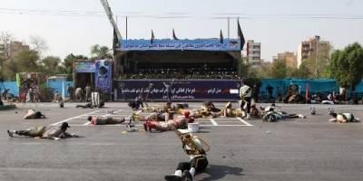 Atentado en Irán deja 29 muertos