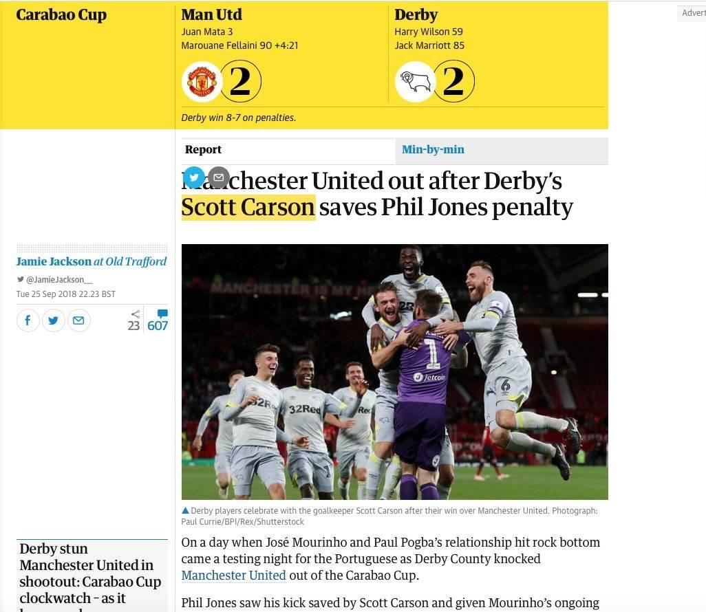 The Guardian Captura
