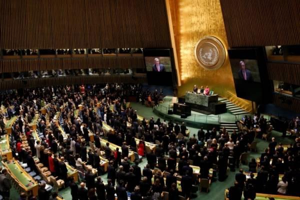 Asamblea General de la ONU 2018