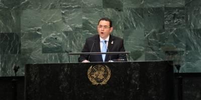 discurso de Jimmy Morales en asamblea de la ONU