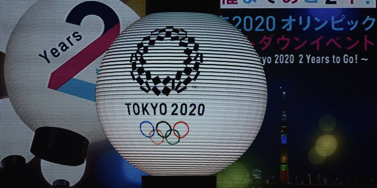 Requisitos Para Ser Voluntario En Juegos Olimpicos De Tokio 2020