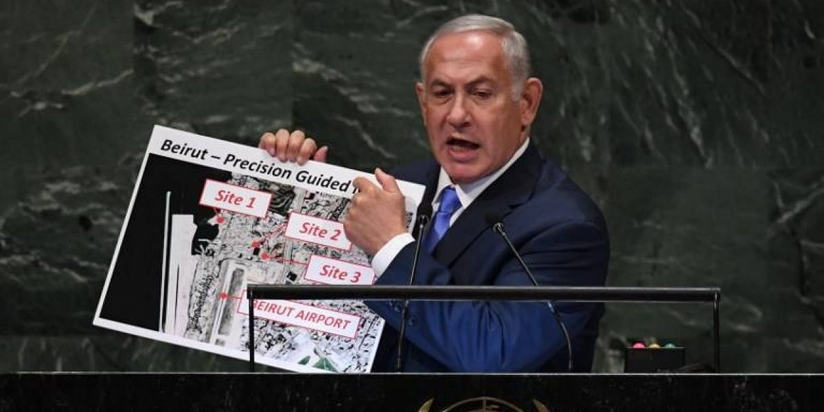 Asamblea de la ONU: Israel acusa a Irán de tener un depósito atómico secreto