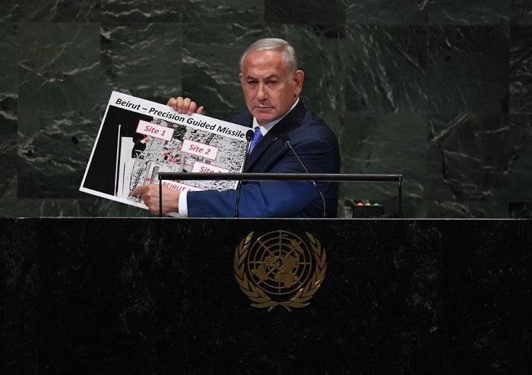 Benjamin Netanyahu ante la ONU