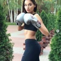 Veronika Didusenko, Miss Ucrania 2018