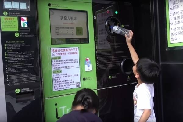 iTrash Taiwan basura reciclaje
