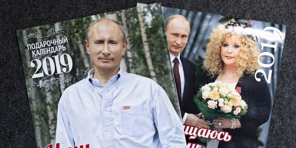 Ya salió el calendario 2019 de Vladimir Putin