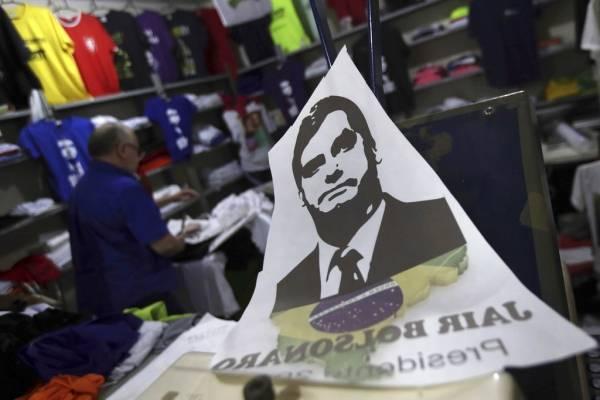 Jair Bolsonaro, candidato presidencial por el Partido Social Liberal