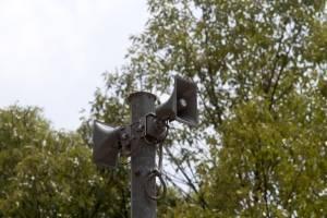 Este lunes habrá prueba de sonido en altavoces de la CDMX