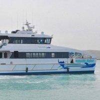 Gobernadora autoriza viajes de turistas a Culebra pero no a Vieques