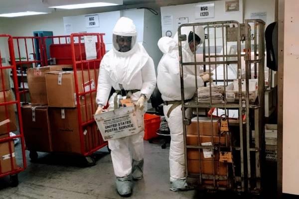 Paquetes sospechosos en el Pentágono