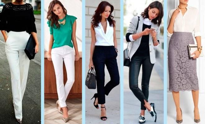 Outfit diario