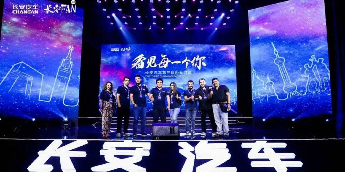 Changan premia a su fanático más fiel con viaje a China