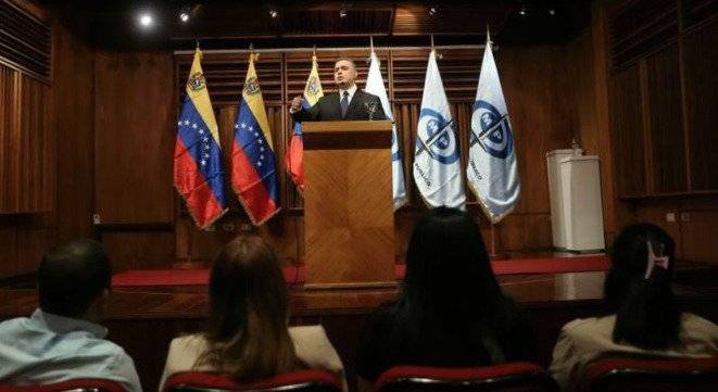 Fiscal general de Venezuela