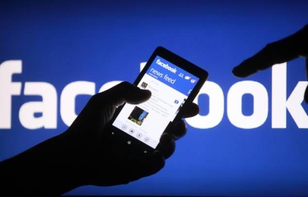 facebookappdisplaybluereuters-24142b372fd96987b03086c2f469653b.jpg