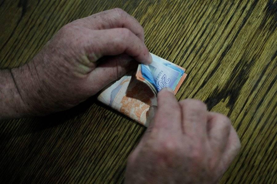 Ahorro emprendimiento chileno