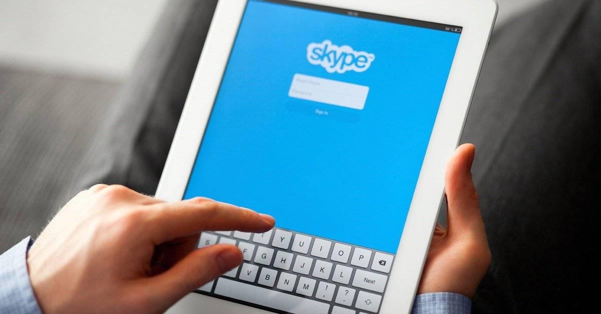 skype-adef0614265256cc9825e9c7783d47f3.jpg