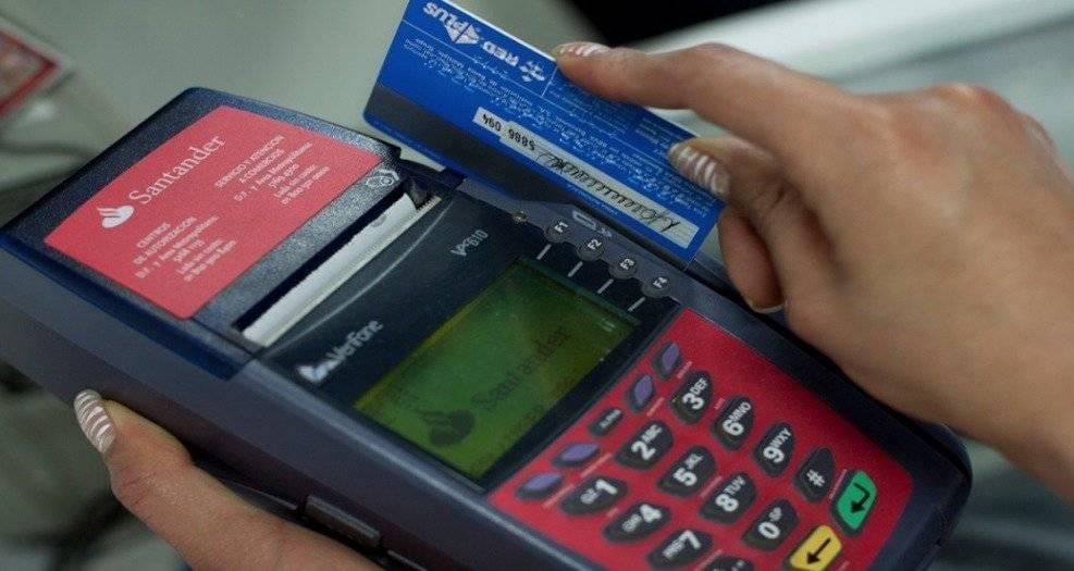 Las tiendas y marcas participantes ofrecen descuentos especiales al pagar con tarjeta de crédito o débito / Cuartoscuro
