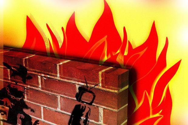 firewall100355995primaryidge-b8314a97c52e5f685cf1f5847aca485a.jpg