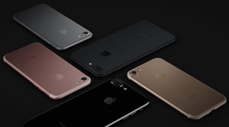 iphone7730x406-f98a33b55be1f72ada427904d8ad9b66.jpg