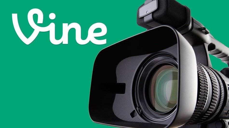 vinevsvideoapps-94883284e3547a2c25c7d8e526ed643a.jpg