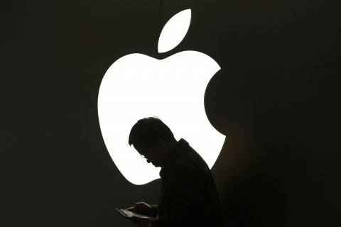 apple-bcbac411c8f286e9bc23ef3b82a20b97.jpg