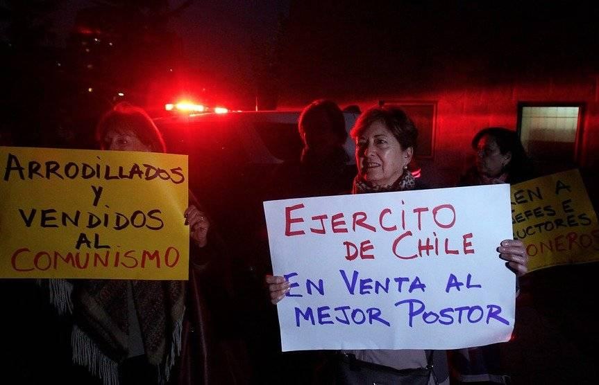 PROTESTAN EN ESCUELA MILITAR