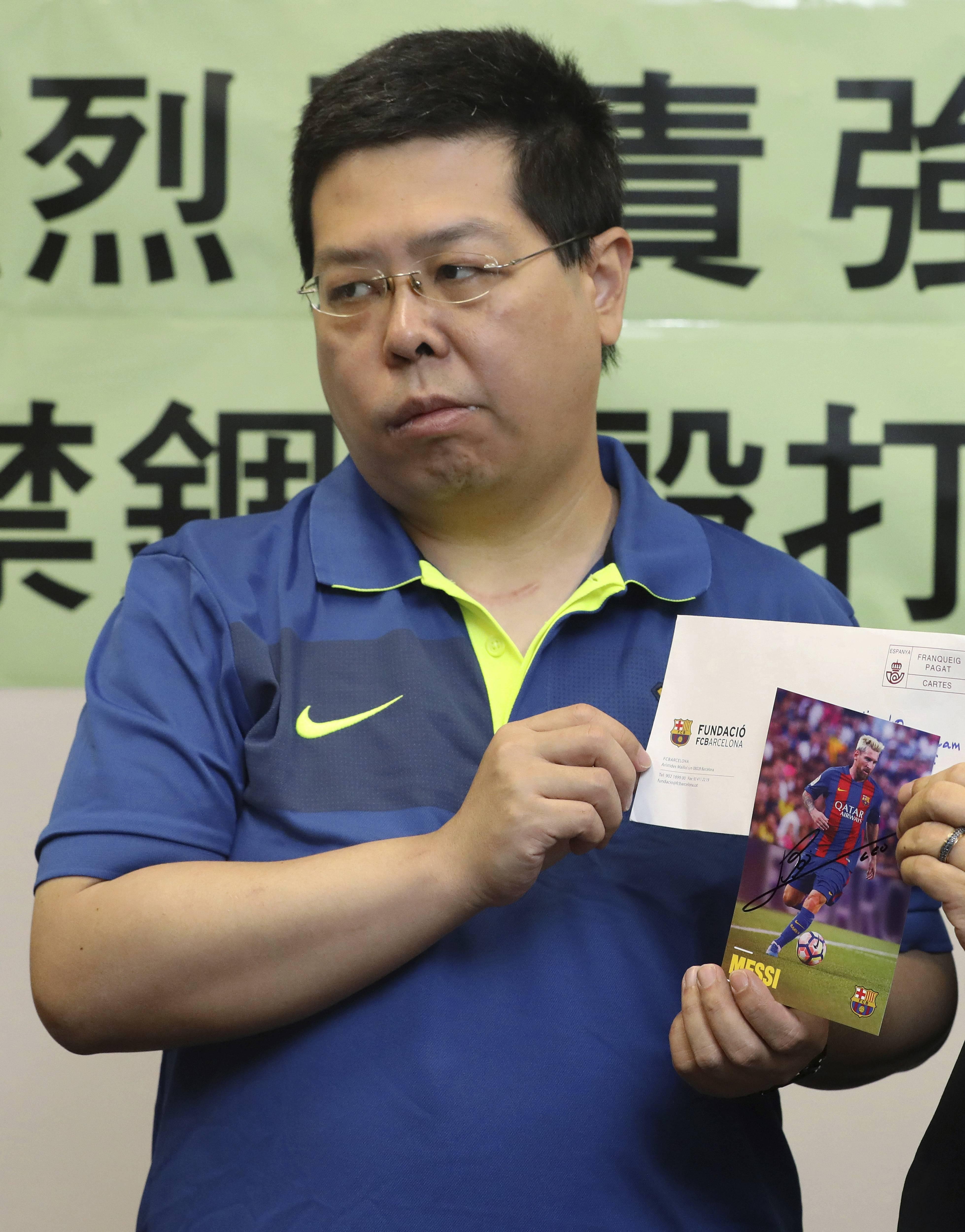 hongkongdissidentmpuer2-84750c73e29e97245422c086a641d860.jpg