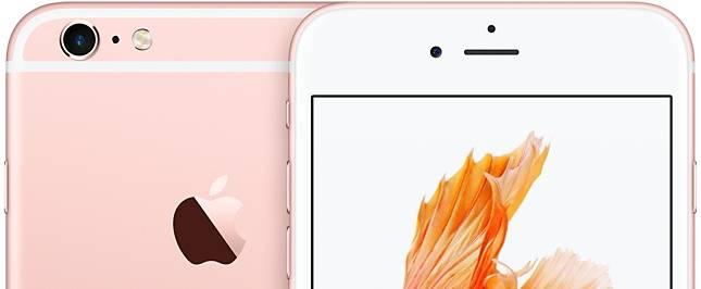 iphone6splusrosegoldselect2015av3-0ca7b42803c4d9a47b27380027ed86c9.jpg