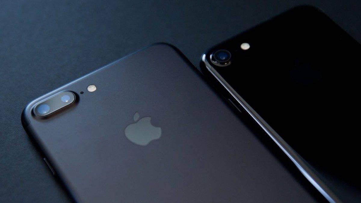 iphone7-1a130347135bcf42d43d2c57d35953d5.jpg