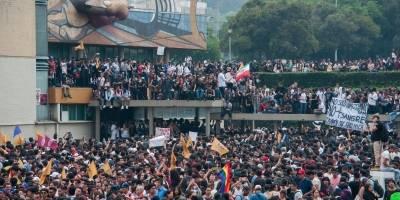 UNAM expulsa a cuatro estudiantes