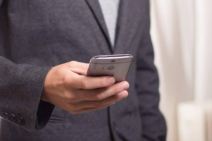 un nuevo fraude por celular
