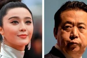 https://www.metroecuador.com.ec/ec/bbc-mundo/2018/10/18/por-que-cualquier-persona-puede-desaparecer-en-china-y-que-tiene-que-ver-el-gobierno.html