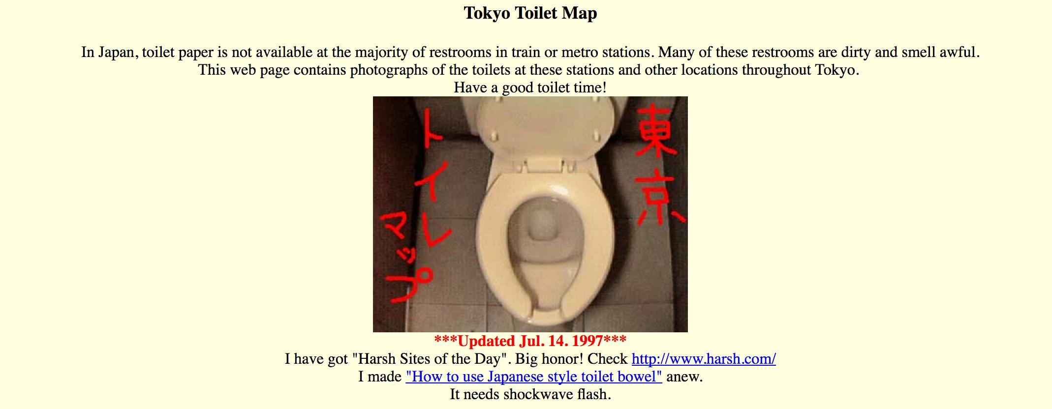 Las páginas web más antiguas de internet que aún siguen en pie