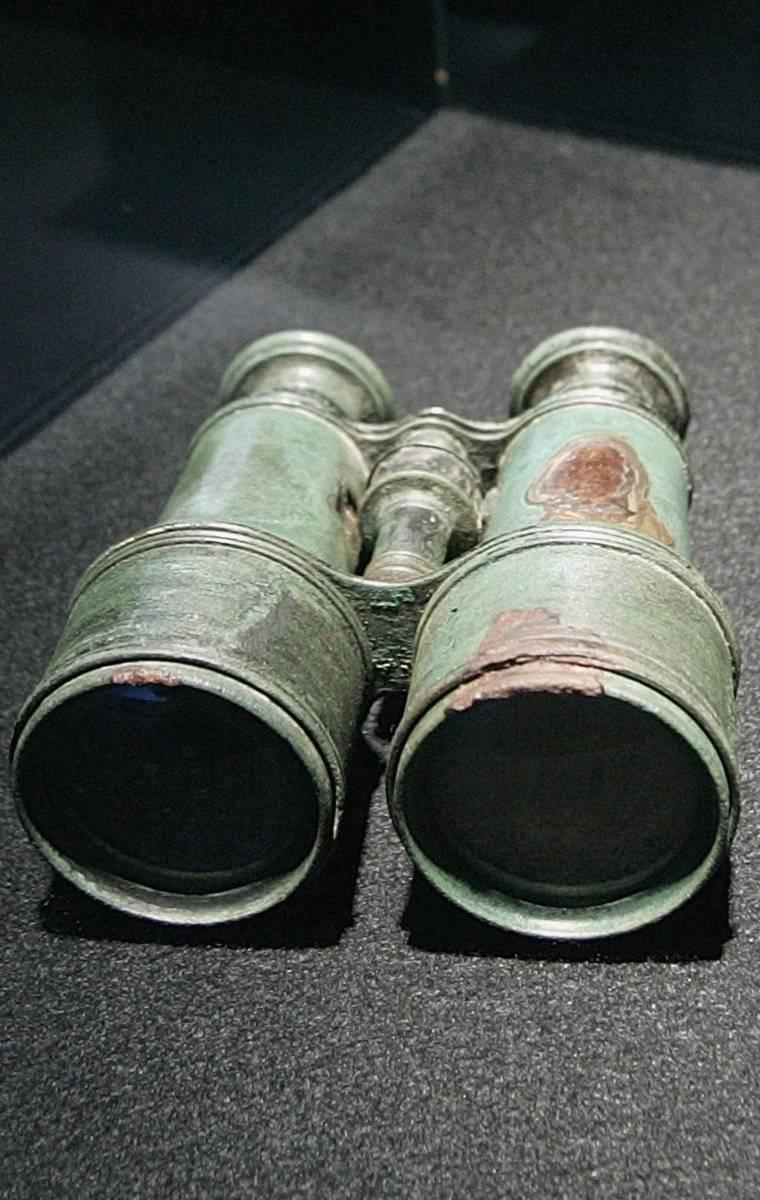 Unos binoculares Foto: Getty Images