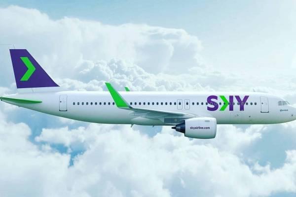 Sky Airline empresa aérea low cost