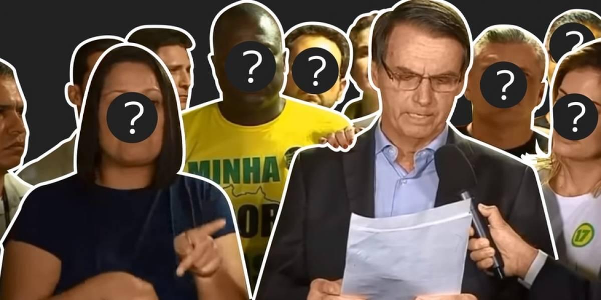Governo Bolsonaro: quem é quem no disputado espaço em volta do eleito em seu discurso de vitória