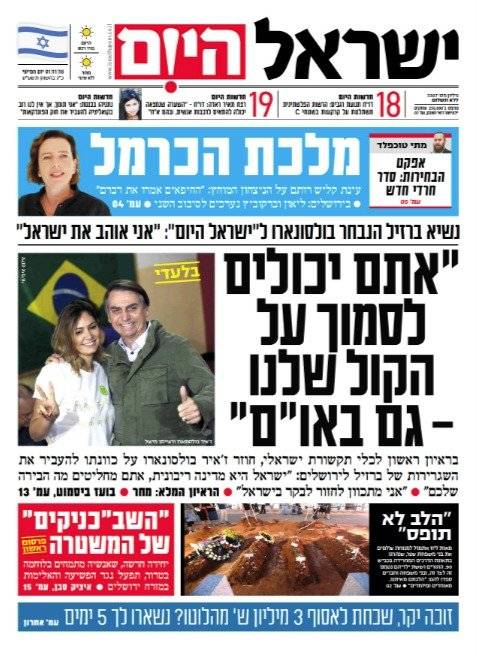 Bolsonaro Israel Hayom