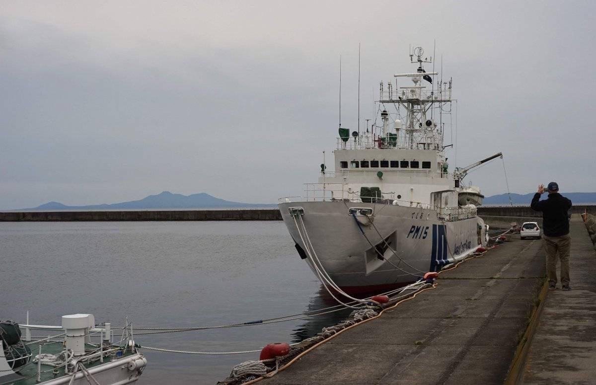 Una isla desapareció de forma extraña — Misterio en Japón