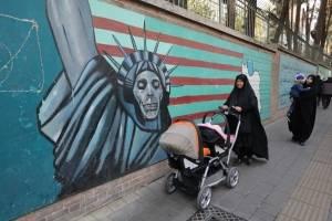 Irán conmemora toma de embajada de Estados Unidos