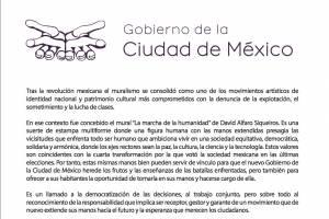 Logos Ciudad de México