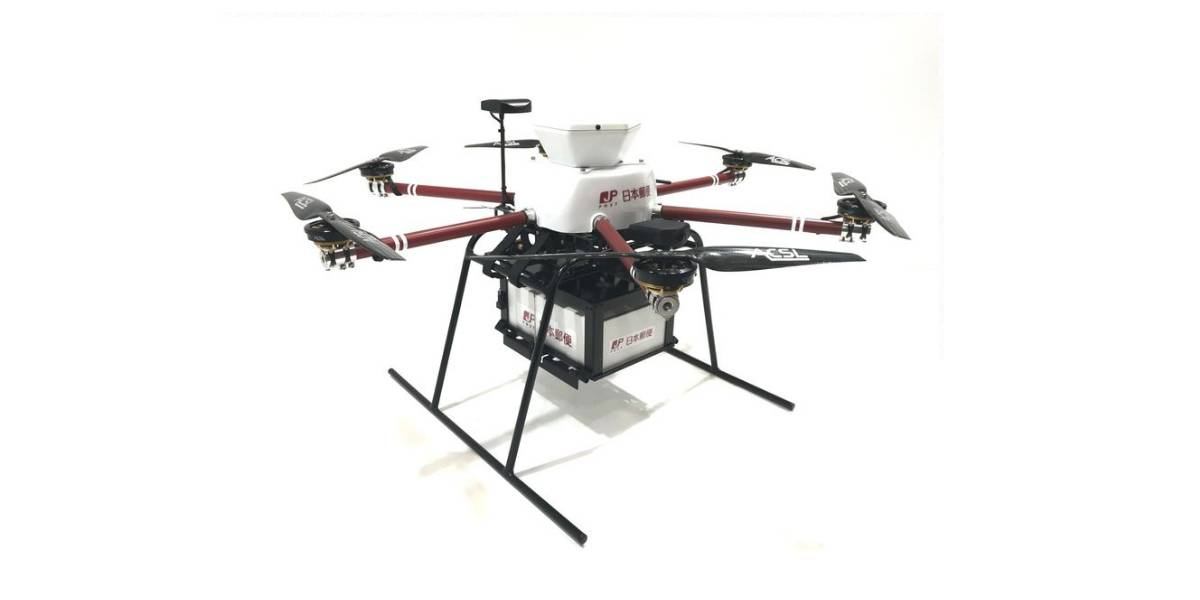 En Japón ya se entrega correspondencia con drones