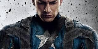 Capitán América Metro Ecuador