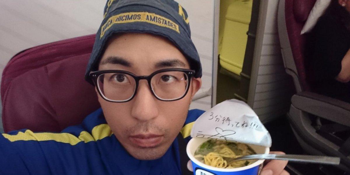 Viajó de Japón para apoyar a Boca y se suspende la final