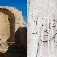 Pesquisadores descobrem o 'novo rosto' de Jesus Cristo