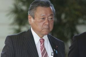 https://www.publimetro.com.mx/mx/noticias/2018/11/15/titular-ciberseguridad-japon-jamas-ha-usado-una-computadora.html