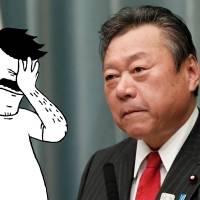 Escándalo: Ministro de ciberseguridad en Japón no sabe qué es una memoria USB. Noticias en tiempo real