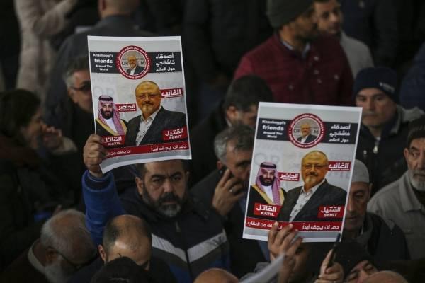 Asesinato de Jamal Khashoggi