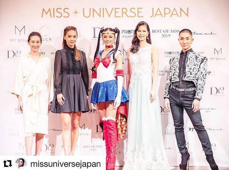 Miss Japón sorprende con traje de Sailor Moon en Miss Universo